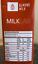 Milk-Lab-Almond-Milk-for-Coffee-8x1L-cartons thumbnail 3