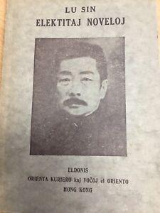Elektitaj-noveloj-Esperanto