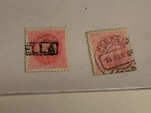 Portugal-Stamp-Lot-PA7-1887-A25