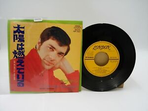 Japan Ep Record Engelbert Humperdinck Love Me With All Your Heart King A5055 Ebay