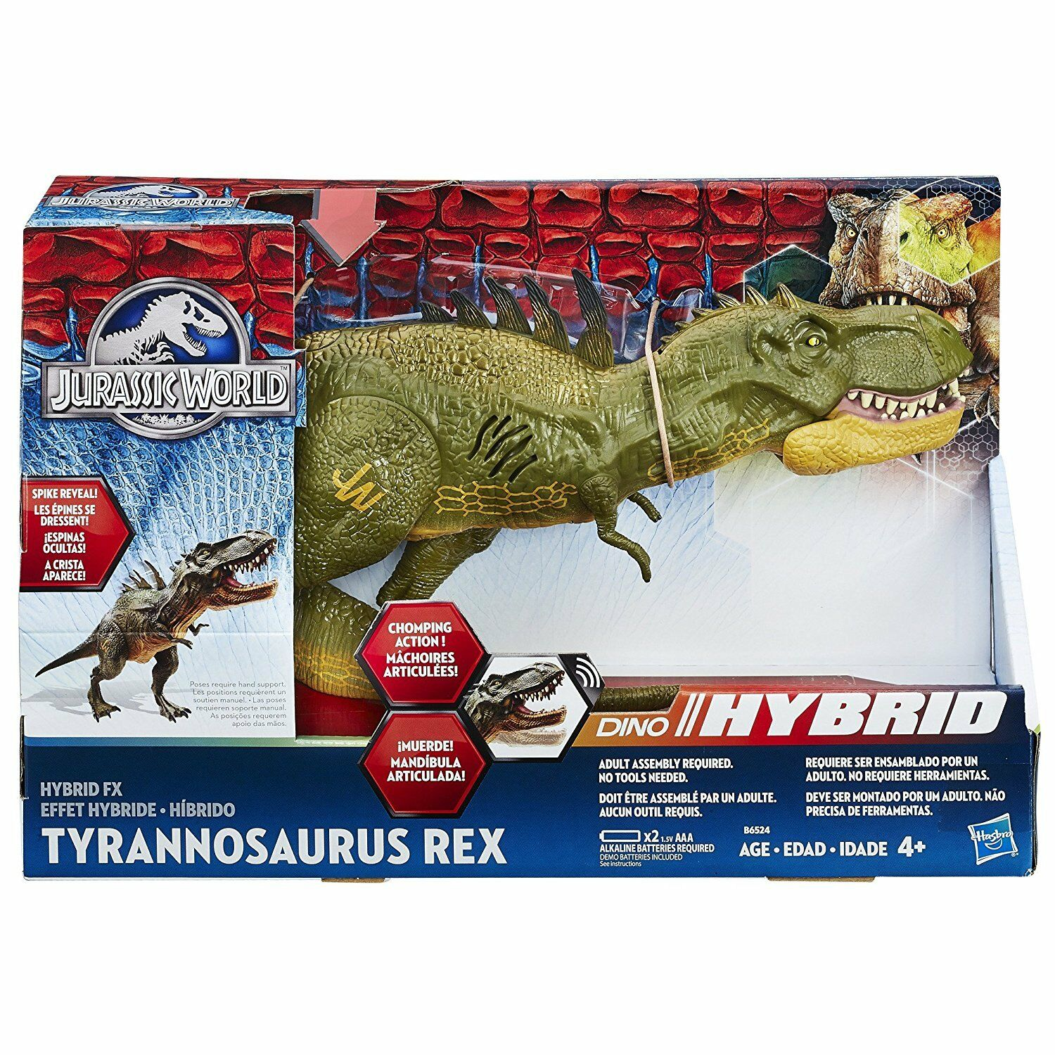 Jurassic World Dino Hybrid Tyrannosaurus Rex Action Figure Kids Toy Gift New