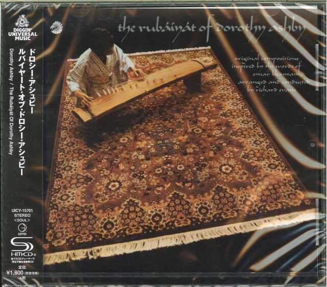 DOROTHY ASHBY-THE RUBAIYAT OF DOROTHY ASHBY-JAPAN SHM-CD D73