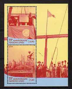 10123-UNITED-NATIONS-Geneve-2000-55th-Ann-United-Nations-S-S-MNH