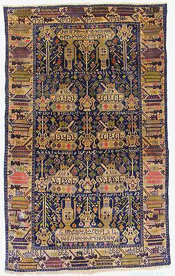 200x122cm genuine nomadic Afghan carpet Warrug Afghanistan tapis Kriegteppich 16