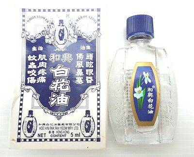 White flower oil hoe hin pak fah yeow embrocation analgesic relief 5ml