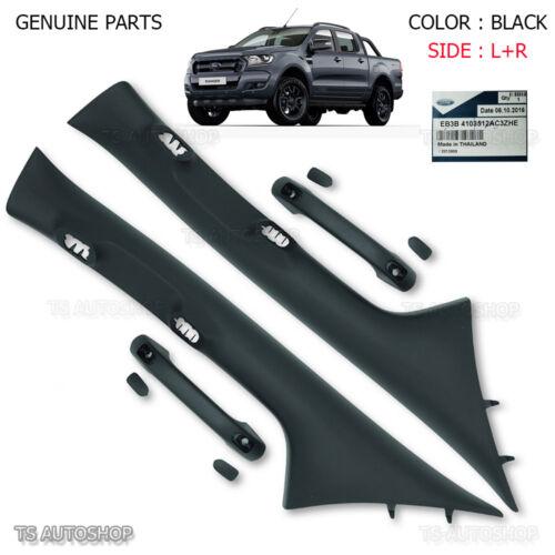Set Black Interior A-Pillar Pillar Handle Fits Ford Ranger FX4 Mk2 15 17 Genuine