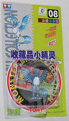 Pokemon Auldey Tomy Mni Pocket Figure Monster 1998 Vinatge rare #08 ARTICUNO