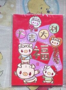 Wholesale-retail-6-Chinese-New-Year-2019-Red-Packet-Lucky-Money-Envelope-PIG-A
