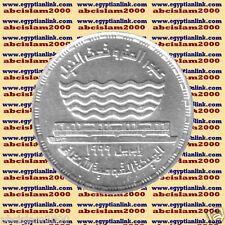 """1999 Egypt مصر Ägypten Silver Coins""""Cairo metro crosses under Nile river"""" 5 P"""