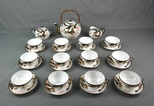 Rare Vintage Nippon Tokusei Red & Gold Dragons Tea Set 1930s 15 Pieces