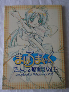 Evangelion The Movie 1 The Groundwork Of Japan Gainax Anime Art Book USED