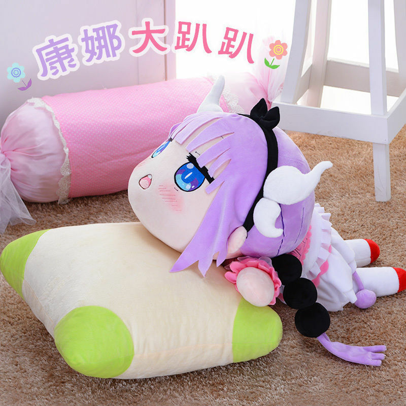 Miss Kobayashi's Dragon Maid Kanna Cosplay Plush Stuffed Doll Toy Pillow Anime