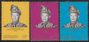 87-MALAYSIA-1980-INSTALLATION-OF-AGONG-SET-3V-FRESH-MNH-CAT-RM-9