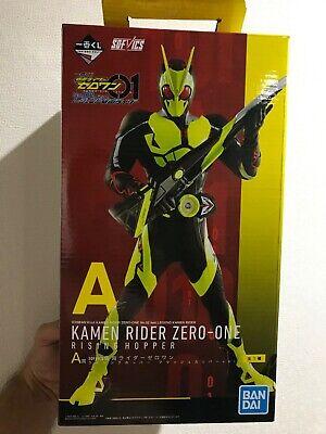 Ichiban Kuji Kamen Rider Zero One Last Award Zero Two
