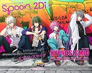 spoon-2Di-Ottobre-2018-Vol-41-Anime-Rivista-W-Tracciamento-Forma-Forma-Giappone
