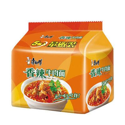 5PC Kangshifu LaotanSuancai Instant Noodles康师傅方便面速食面泡面KSF 老坛酸菜面 五连包 117g*5 Zsell