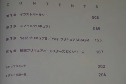 Toshie Kawamura Toei Animation Precure Works JAPAN Pretty Cure