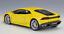 Welly-1-24-Lamborghini-Huracan-LP610-4-Diecast-Model-Racing-Car-Toy-Yellow-Boxed thumbnail 3