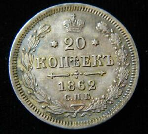 Russia-1862-20-Kopecks-of-Alexander-II-The-Tzar-That-Sold-Alaska-to-the-U-S