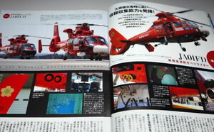 DOCTOR-HELI-amp-RESCUE-HELI-book-from-Japan-Japanese-Helicopter-0998