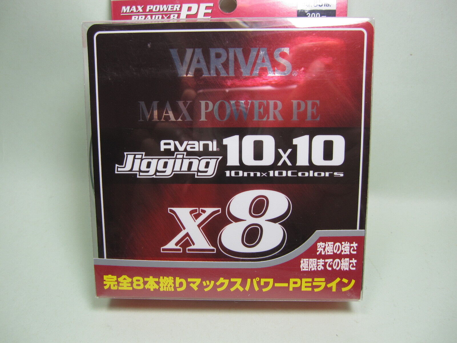 Renewal  VARIVAS Avani Jigging 10x10 Max Power X8 8Braid PE Line 500m