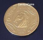$1 Coin 2014 Lunar Series Year of the Horse Australian One Dollar Uncirculated