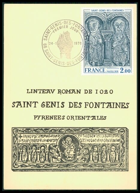 FRANCE MK 1976 RELIEF ST. DENIS FONTAINES ART MAXIMUMKARTE MAXIMUM CARD MC bk17