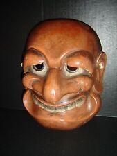 Antique Japanese Edo Period Demon Buaku Kyogen Mask 武悪 Muaku Gofun Lacquer Rare