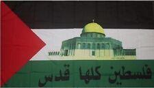PALESTINE DOME FLAG 3X5' BANNER 90CM X 150CM