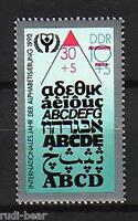 DDR Nr.  3353 ** Alphabetisierung