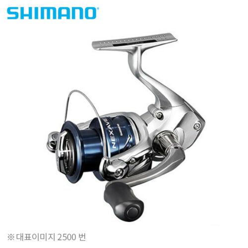 150m Nylon Line included Shimano 18NEXAVE Spinning Fishing Reel 2500 to 5000HG