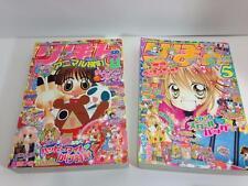 2 2005 & 2006 Ribon Comic book magazines volumes 11 & 5 in Japanese Manga