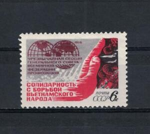 Russia, USSR, 1968, S.c.#3455, mlh stamp.