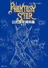 Phantasy Star Official Setting Material Art Book Reprint Edition RPG Game 906