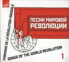 Songs of The World Revolution 4600317116904 by Bolshoi Theatre ORCH CD