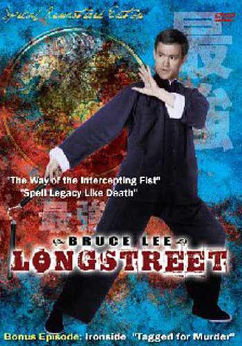 Bruce Lee In Longstreet 1 Tv Series Dvd Stirling Silliphant For Sale Online Ebay