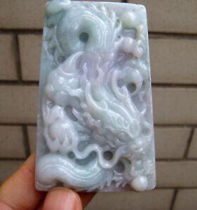 HKCertified Undyed Grade AType Green Jadeite Jade Hand-Carved Dragon 雄霸天下Pendant