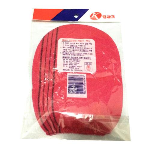 Korean Italy Exfoliating Body-Scrub Glove Towel Green Red BB