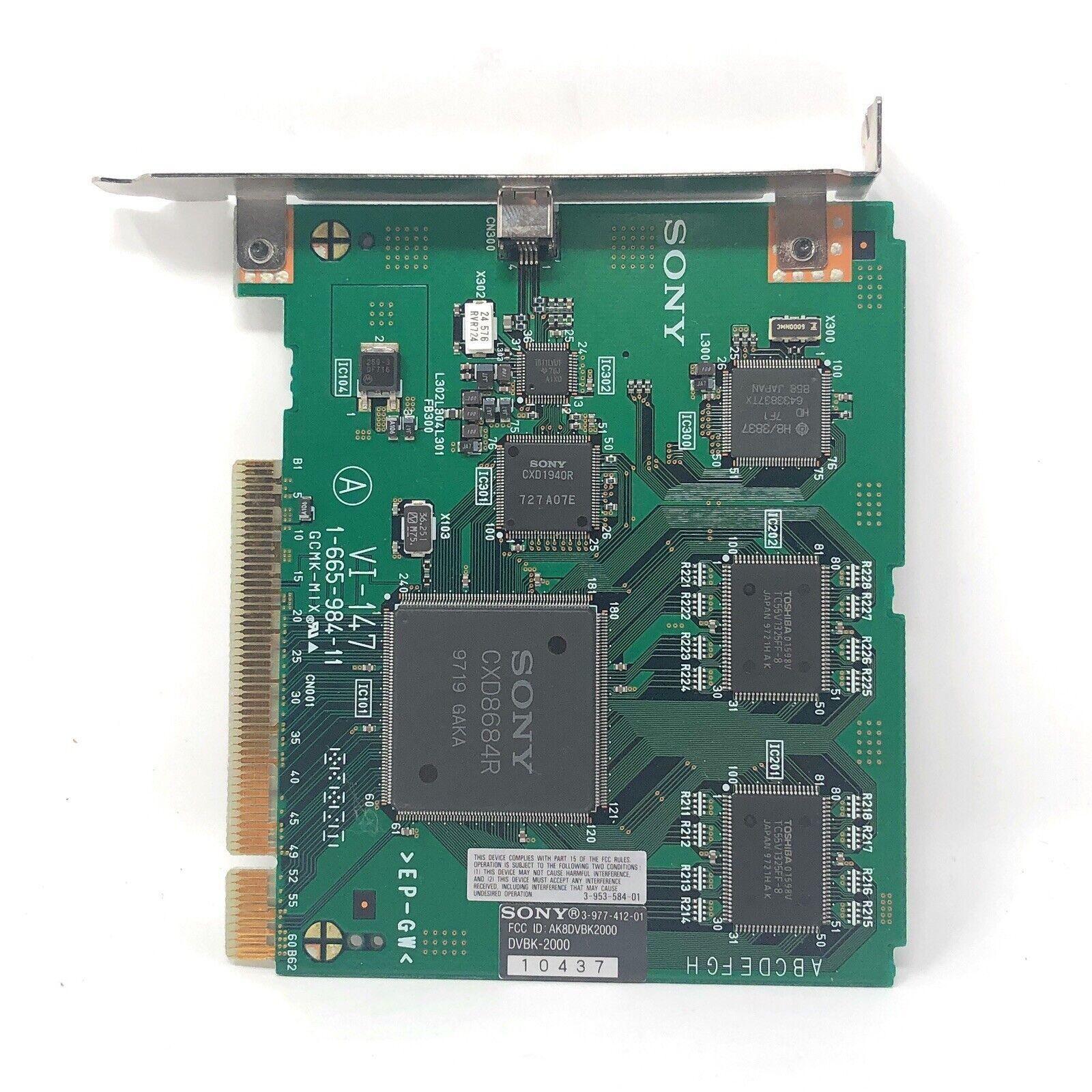 Sony DVBK-2000 FireWire IEEE 1394 Controller PCI Card AK8DVBK2000