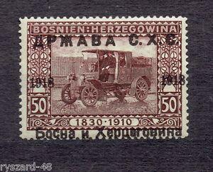 Yugoslavia 1918 - Mi 9 ** Kingdom of the Serbs, Croats and Slovenes - Kędzierzyn Koźle, OPOLSKIE, Polska - Yugoslavia 1918 - Mi 9 ** Kingdom of the Serbs, Croats and Slovenes - Kędzierzyn Koźle, OPOLSKIE, Polska