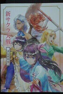 JAPAN Shin Sakura Taisen // Sakura Wars Art Book 2019 Settei Shiryoushu