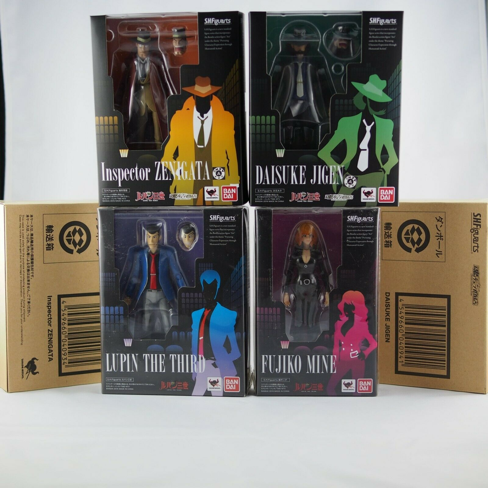 S.H.Figuarts LUPIN The Third Action Figure Set FREE SHIPPING