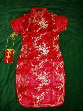New Girls Red Chinese/Oriental Dress 6-7 Years +Purse