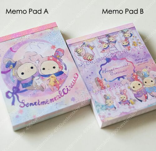 JP San x sentimental circus Spica /& lost star parade mini memo paper pad 2pc set