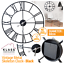 EXTRA-LARGE-ROMAN-NUMERALS-SKELETON-WALL-CLOCK-40-60CM-BIG-GIANT-OPEN-FACE-ROUND miniatura 34