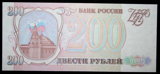 1993 Russia 200 Rubles Banknote CE 4437439  P 256