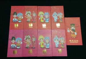8-pcs-full-set-1-cover-One-Utama-opera-packet-red-packets-ang-pow-new