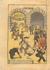 """Caricature anti Franc-Maçonnerie Commission d'Enquête Affaire 1934 ILLUSTRATION - France - Commentaires du vendeur : """"OCCASION"""" - France"""