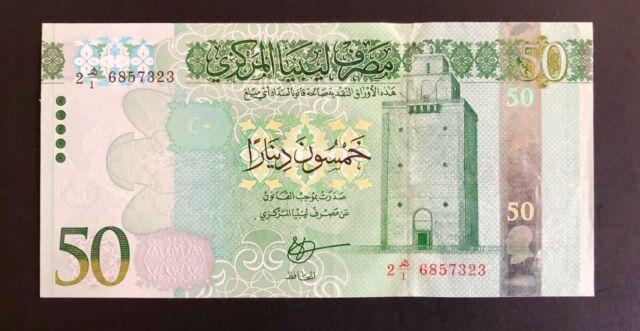 Iran 50 Dinars 1939 For Online Ebay