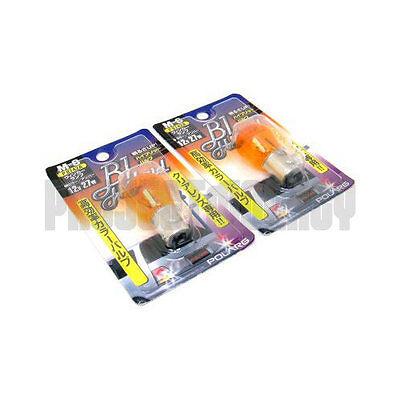 Polarg 1156 Hyper White Light Bulbs Pair Bl Hybrid 12v//27w Made in Japan M-9